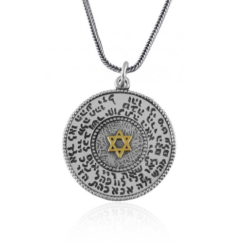 72 Holy Names Kabbalah Pendant by Golan Studio
