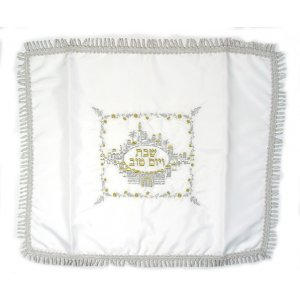 White Satin Challah Cover, Silver and Gold Embroidered Jerusalem - Fringes