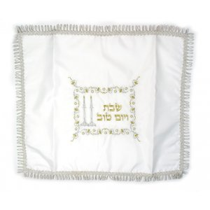 White Satin Challah Cover, Silver and Gold Embroidered Shabbat Candles - Fringes