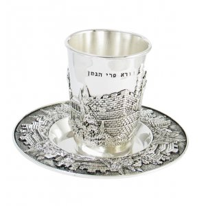 Nickel Plated Kiddush cup - Jerusalem Design