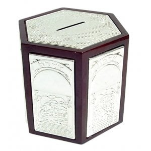 Silver Plated Hexagonal Wooden Tzedakah box