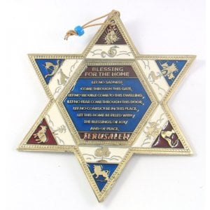Gold Plated Star of David Wall Decoration with Tribes and English Home Blessing