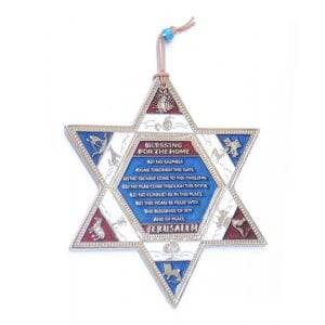 Silver Plated Star of David Wall Hanging with Tribes and English Home Blessing