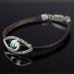 HaAri The Kind Eye Kabbalah Bracelet inlaid with Turquoise