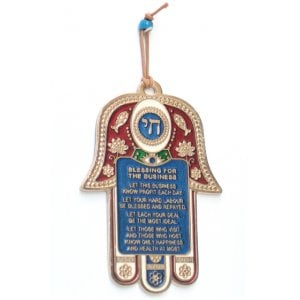 Chai Wall Decoration with English Business Blessing - Colorful