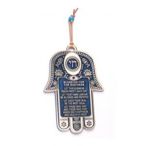 Dark Blue Hamsa Wall Decoration with English Business Blessing and Luck Symbols