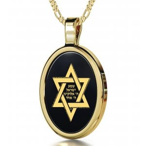 Gold Plated Star of David Pendant - Shema Yisrael