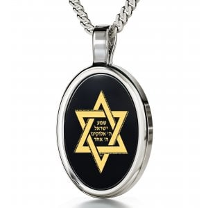 Silver Shema Yisrael Star of David Pendant