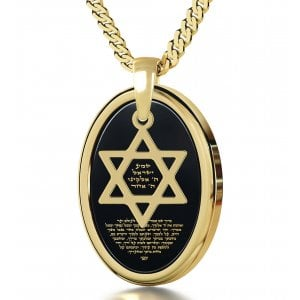 Nano Jewelry Gold Shema Yisrael Star of David Pendant With First Verse