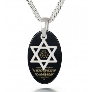 Silver Shema Yisrael Star of David Pendant By Nano Jewelry
