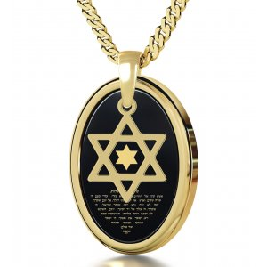 Nano Jewelry Gold Song Of Ascents Star of David Pendant