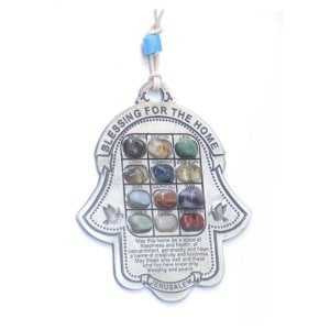 Hamsa Wall Decoration with Colorful Breastplate and English Home Blessing