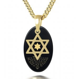 Nano Jewelry Gold Plated Song Of Ascents Star of David Pendant- No Frame