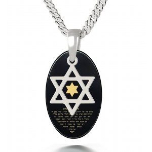 Nano Jewelry Silver Song Of Ascents Star of David Pendant- No Frame