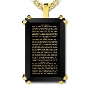 Gold Plated Jewish Pendant For Men - Psalms 23