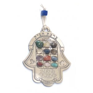 Hamsa Wall Decoration with Colorful Breastplate and Hebrew Home Blessing