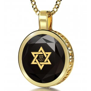 Nano Jewelry Gold Plated Star of David Jewelry with Shema Yisrael Prayer - Black
