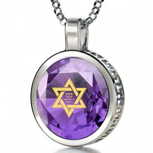 Nano Jewelry Silver Star of David Pendant with Shema Yisrael - Purple