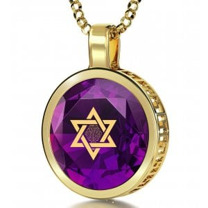 Nano Jewelry Gold Plated Round Star of David Jewelry with Song of Ascents - Purple