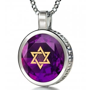 Nano Jewelry Round Silver Star of David Jewelry with Song of Ascents - Purple