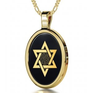 Nano Jewelry Oval Gold Song Of Ascents Star of David Pendant