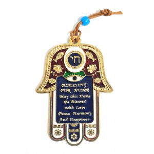 Hamsa Wall Decoration with Chai and English Home Blessing - Colorful