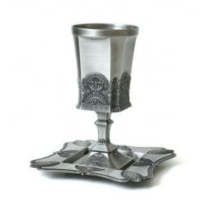 Pewter Plated Kiddush Cup And Tray - Filigree design