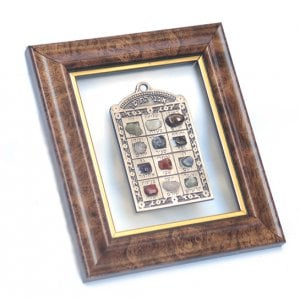Wall Hanging, Choshen Breastplate with Colored Stones - Hebrew