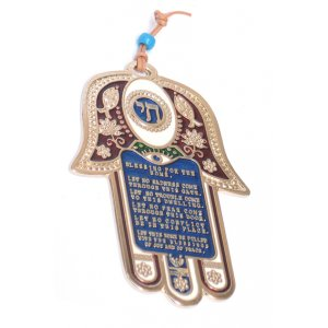 Hamsa Wall Decoration, Colored Chai Good Luck Symbols - English Home Blessing