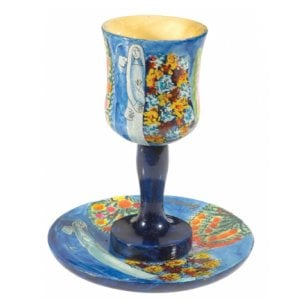 Yair Emanuel Hand Painted Wood Stem Kiddush Cup and Saucer - Bridal Figures