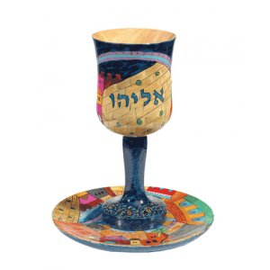 Yair Emanuel Hand Painted Seder Night Elijah Kiddush Cup & Plate - Jerusalem