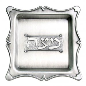Pewter Square Matzah Tray - Curved Border