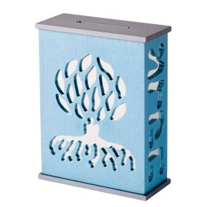 Agayof Tree Of Life Aluminum Tzedakah Box - Teal