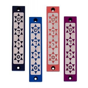 4 Stars of David Mezuzah Case By Agayof - Dark Colors