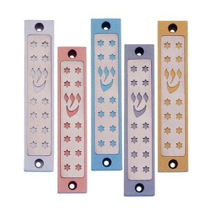 Multi Stars Mezuzah Case By Agayof- Light Colors