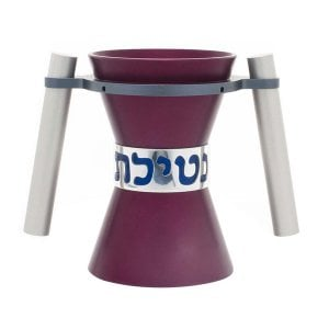 Avner Agayof Angular Anodized Aluminum Wash Cup, Natla - Purple