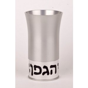 Elegant Kiddush Cup By Agayof - Silver