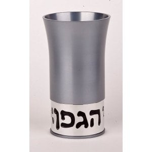 Gray Kiddush Cup By Agayof