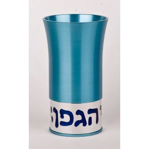 Teal Kiddush Cup By Agayof