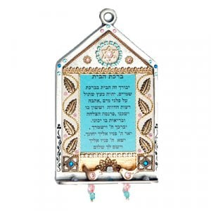 Pewter Home Blessing in Shades of Blue by Ester Shahaf