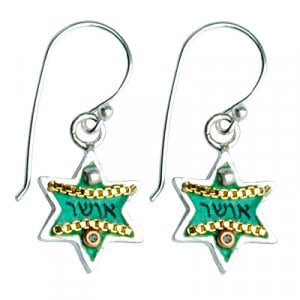 Happiness Earrings by Ester Shahaf