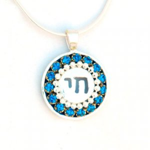 Silver Chai Necklace in Blue by Ester Shahaf
