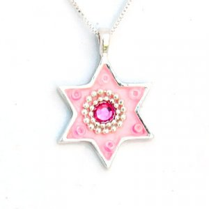 Pink Magen David Necklace by Ester Shahaf