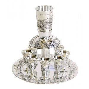 Silver Plated Jerusalem Kiddush Cups Set Wine Fountain