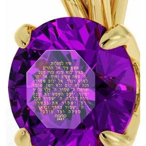 Psalm 121 Pendant by Nano Gold - Gold Plated