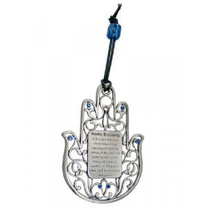 Hamsa Blessing with Custom Options