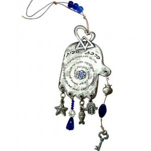 Spiral Text Home Blessing Hamsa with Charms