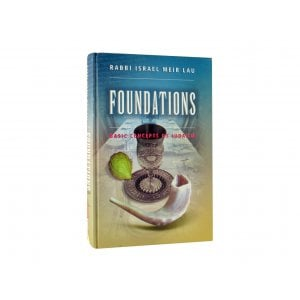 Foundations by Rabbi Israel Meir Lau
