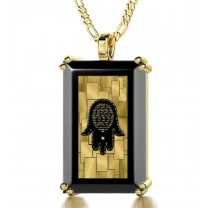 Nano Jewelry Gold Plated Jewish Pendant For Men Hamsa With Traveler's Prayer