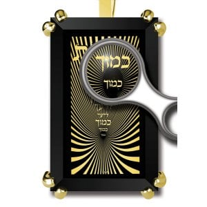 Gold Plated Jewish Pendant For Men Love Thy Neighbor